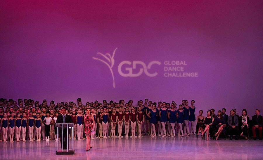 GDC Gala 2018
