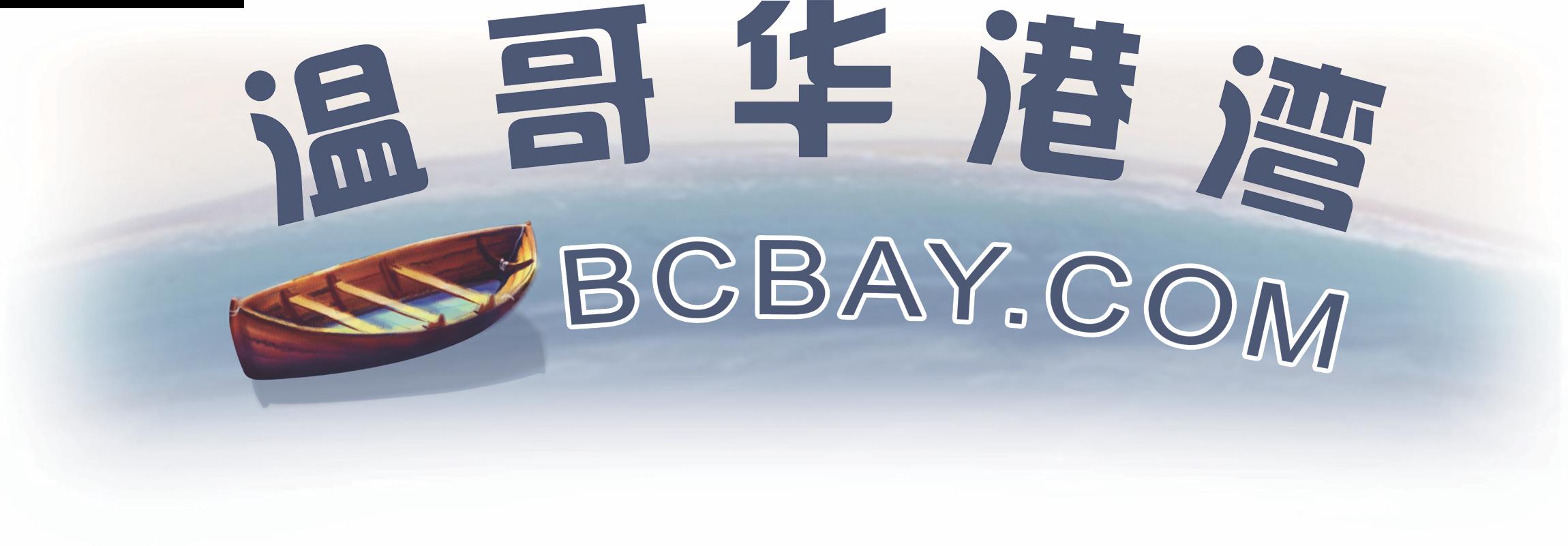 bcbay.com
